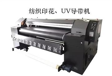 數碼印花機