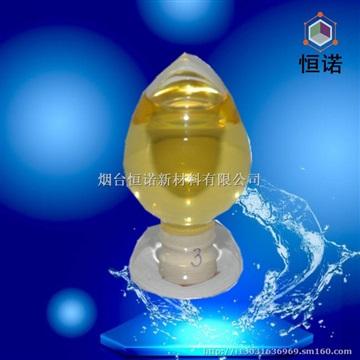 重金属离子去除剂TMTH-15三巯基均三嗪