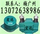 CZ10電磁倉壁振動器 CZ100