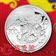 2012中國壬辰(龍)年1公斤銀幣