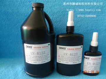 UV-8123紫外线胶水,无影胶,UV胶水