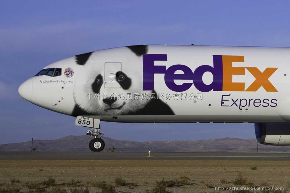 西安到昆山飞机