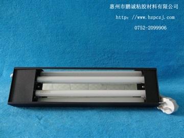TL-16紫外線燈具,UV燈具,UV固化設備