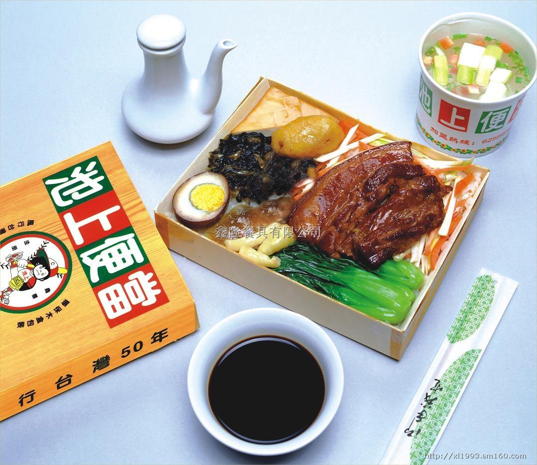 【杭州木制快餐盒,温州一次性快餐盒】其他餐具批发