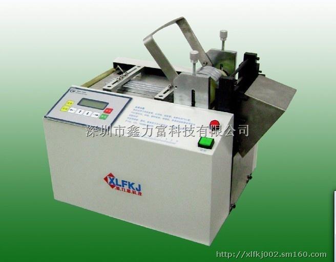 胶管裁剪机|自动套管切管机|硅胶管裁剪机|塑料胶管裁切机