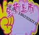 江苏广告喷绘机铜版纸喷墨机
