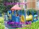 贵州儿童游乐设备,儿童滑滑梯致电益通15899682388