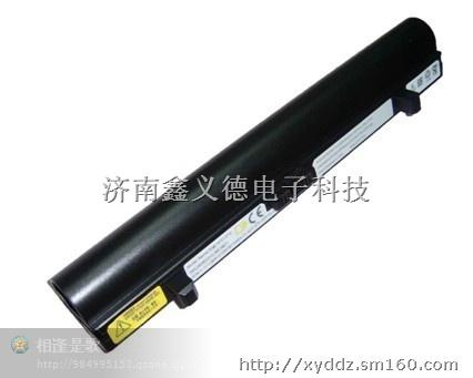 【联想笔记本电池】笔记本电脑批发价格,厂家,图片
