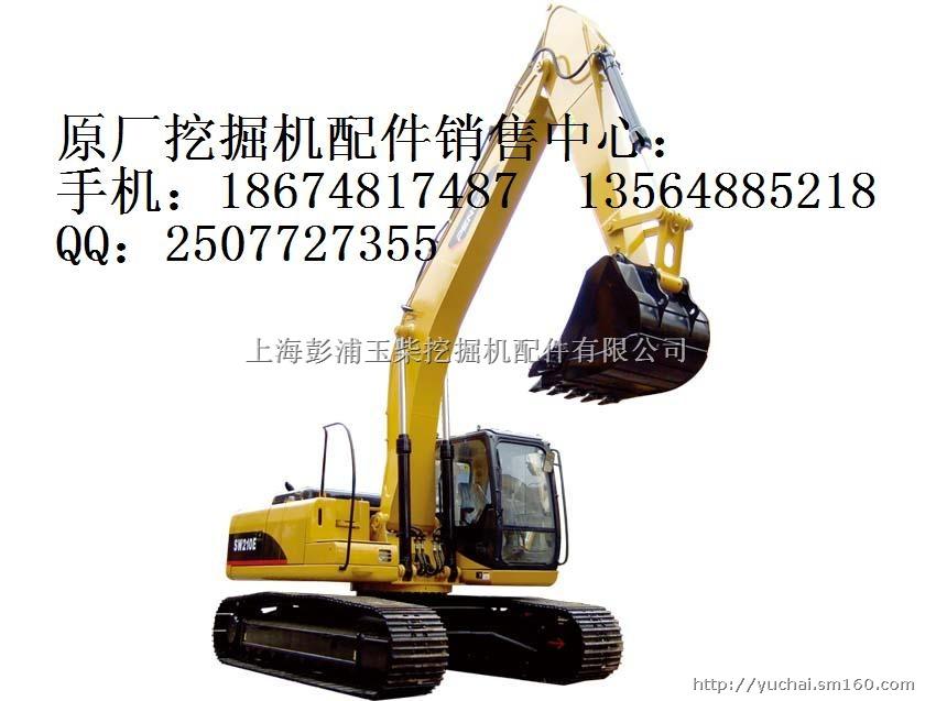 上海上海 产品规格: 包装说明: 分享拿好礼: 商品名称:玉柴发动机