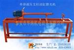 单体支柱活柱除锈机