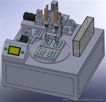 厂家 自动手机螺丝机 手机全自动螺丝机 非标自动螺