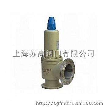 a42y锅炉安全阀图片