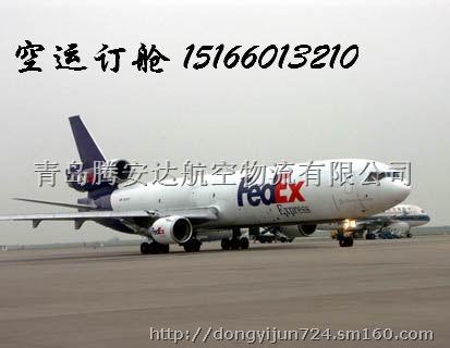 【青岛到昆明沈阳重庆北京空运宠物狗狗空运猫咪】