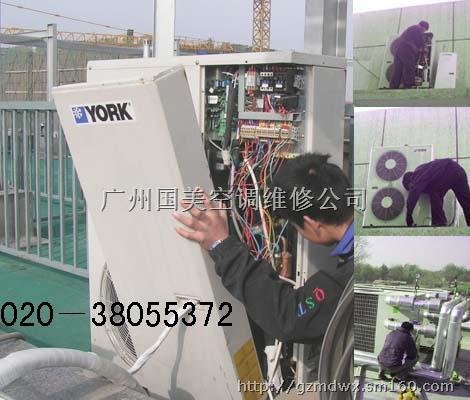 广州空调拆装移机服务热线 广州空调安装电话