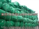 橡塑海綿-首選美瑞