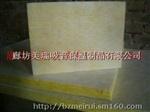 河北吸音软包生产软包芯材板电梯井吸音板