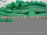 百度推荐橡塑海绵供应商-生产直销-B1级橡塑海面