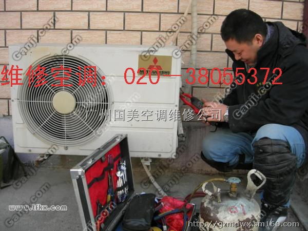广州越秀区海尔空调维修电话 广州维修海尔空调