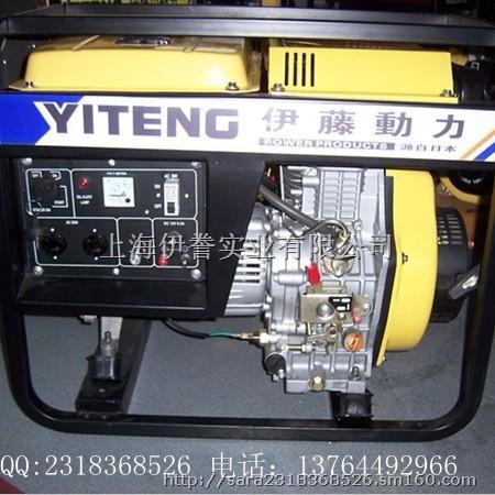 【2kw汽油发电机组|发电机最新市场价|发电机维修】