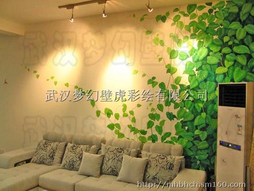 【武汉沙发背景墙手绘】平面设计批发价格