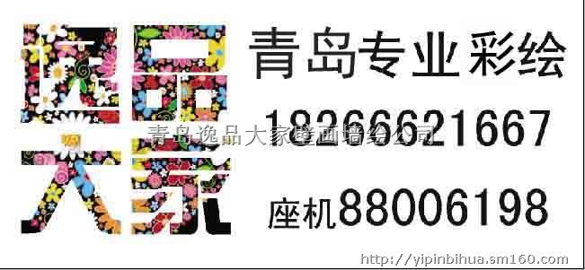 各种墙体彩绘   4,手绘t恤,广告衫,文化衫,手绘包包,鞋子等   5,油画