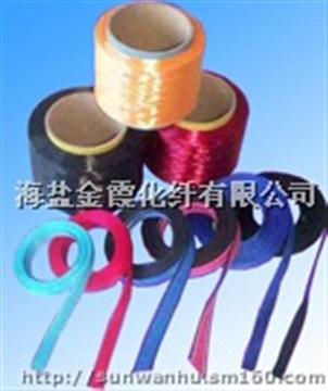 消光丝50D-1000D(全消光丝,半消光丝)