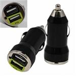 2.1a 双USB车载充电器 双USB子弹头车充