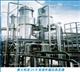 雙效蒸發器 降膜蒸發器 雙效降膜蒸發器 降膜蒸發器