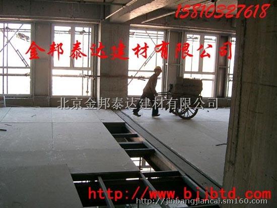 loft夹层钢结构楼板,夹层轻型钢结构楼板