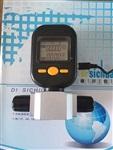 微型氣體流量計廣州氧氣流量計 氮氣流量計