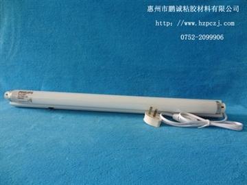 飞利浦灯具,便携式UV灯具,40w紫外线灯具