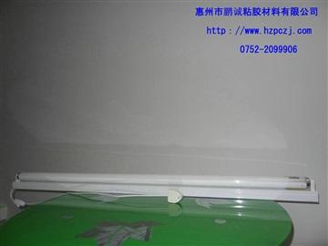 TL-60UV灯具,冷光灯,紫外线灯具,UV设备
