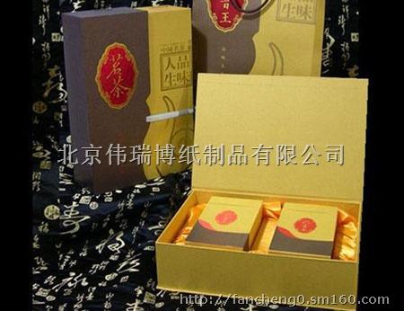 北京茶叶盒|茶叶盒厂家|茶叶盒制作|茶叶盒设计