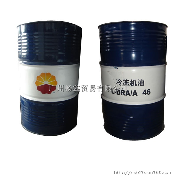 广东广州 产品规格: 包装说明: 大铁桶 分享拿好礼: 商品名称:昆仑牌