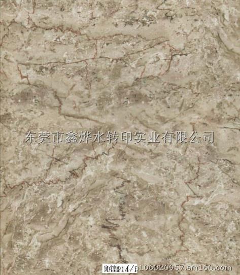 意大利米蓝/牛黄木纹石