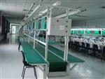 南京流水线生产线