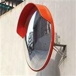 供应广角镜、海淀反光镜、反光镜镜、道路反光镜销售
