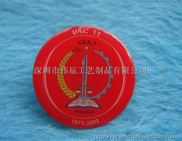 金屬徽章制作-找專業生產胸章的廠家-金屬胸牌制作廠