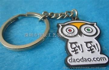 专业制作金属钥匙扣工厂,深圳做汽车礼品钥匙扣的厂家
