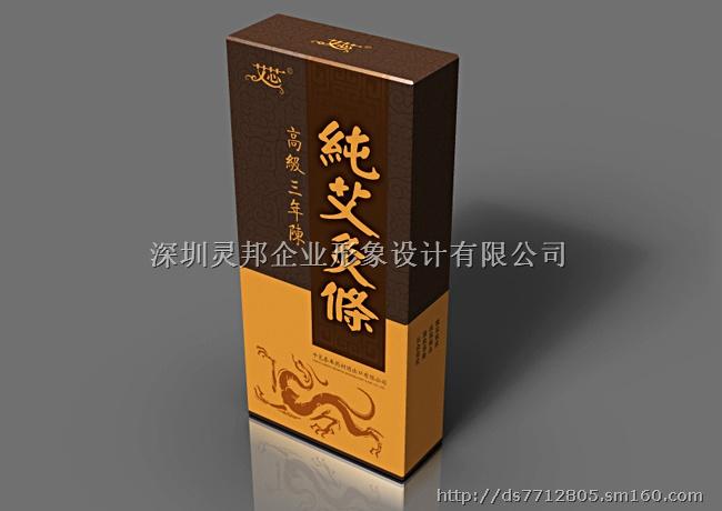 供应烟盒包装设计,白酒包装设计,葡萄酒包装设计