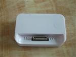 供应音频数据功能苹果iphone座充 苹果手机座充