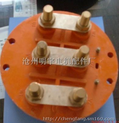 夏季电机接线柱