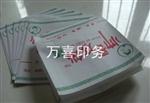 牛皮食品纸袋——烧饼纸袋