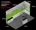出国展位布置——杭州企睿展览展示有限公司