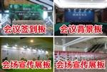 出國參展準備——杭州企睿提供便攜展位