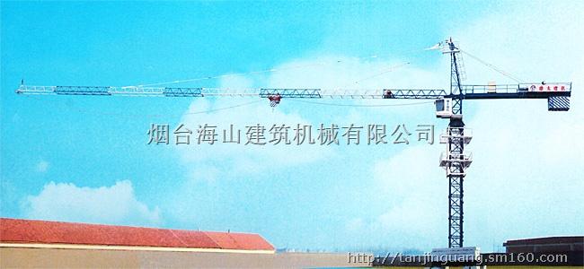 【qtz40海山塔机qtz40烟台海山塔吊】机械项目合作
