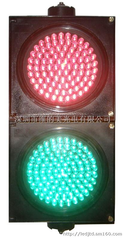 两灯组红绿满屏机动通道信号灯