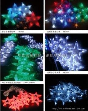 LED五角星-造型五角星-LED五角星燈串-掛樹燈