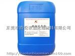 東莞酸銅光亮劑-東莞高填平電鍍光劑-東莞清洗劑廠家