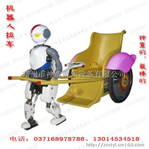 【机器人拉车,卡通动物拉车】玩具车批发价格